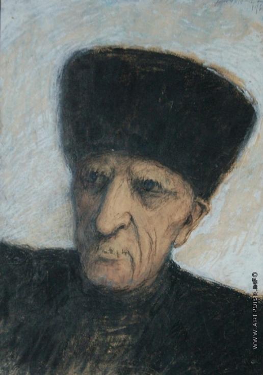 Бубнова В. Д. Портрет абхаза