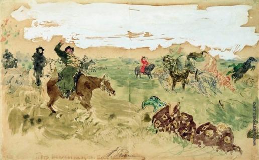 Репин И. Е. Петр Великий на охоте