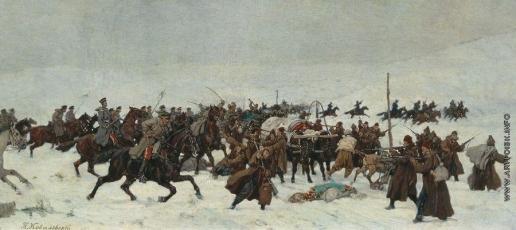 Ковалевский П. О. Атака русской кавалерии на турецкий обоз. 1877 год