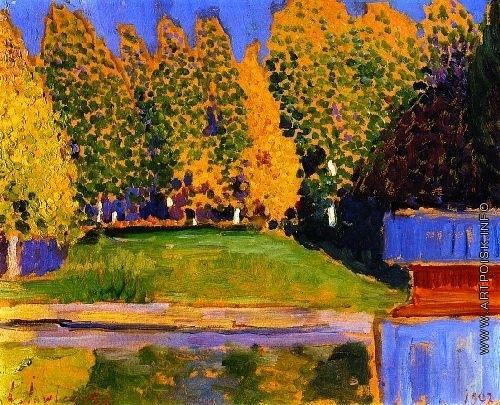 Явленский А. Г. Осенний пейзаж