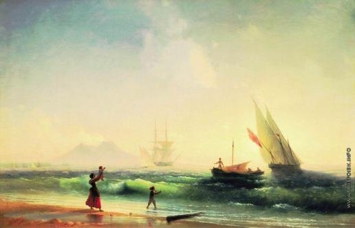 Айвазовский И. К. Встреча рыбаков на берегу Неаполитанского залива
