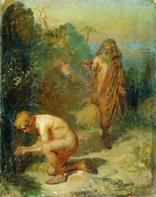 Репин И. Е. Диоген и мальчик. Эскиз