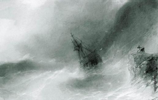 Айвазовский И. К. Выброшенный на скалы корабль