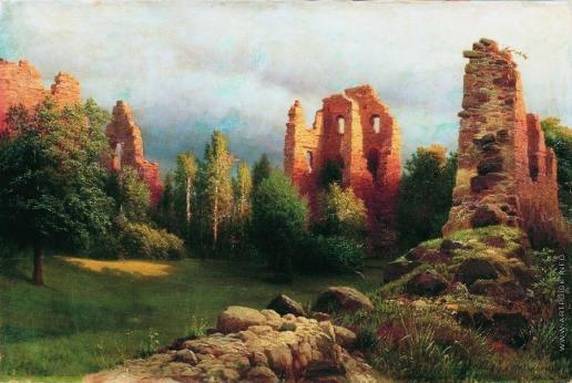 Кондратенко Г. П. Руины старого замка