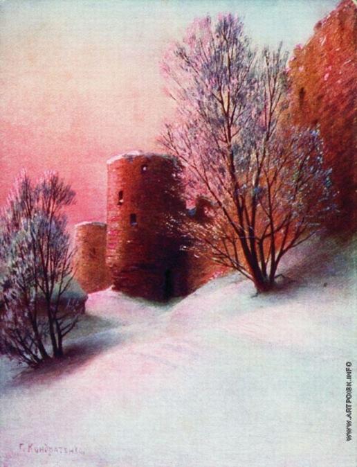 Кондратенко Г. П. Крепость Копорье зимой