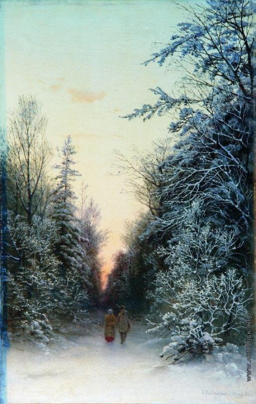 Кондратенко Г. П. В зимнем лесу