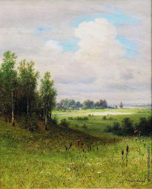 Кондратенко Г. П. Летний пейзаж