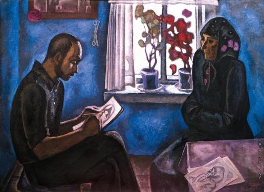 Попков В. Е. Художник в деревне