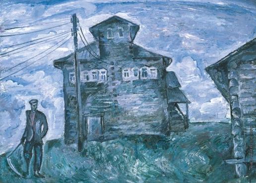 Попков В. Е. Самый крайний дом в деревне