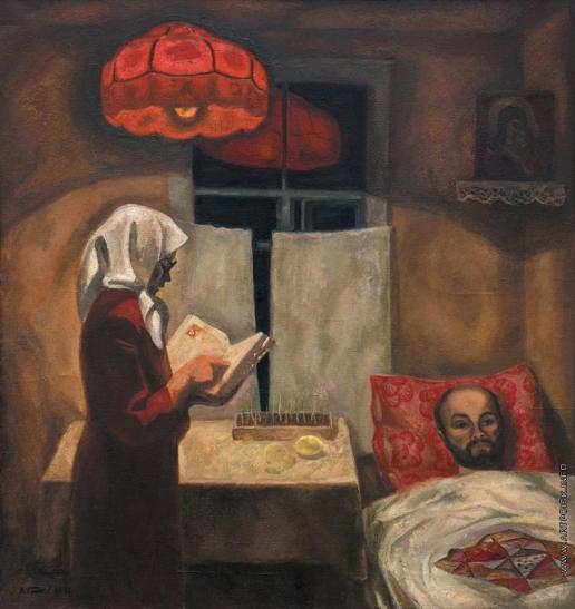 Попков В. Е. Мать и сын