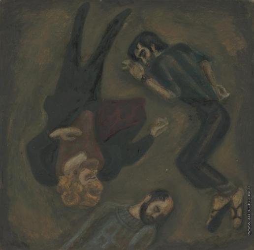 Попков В. Е. Эскиз картины «Игорь, Павел и я»