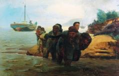 """Репин И. Е. Бурлаки, идущие вброд. Вариант картины """"Бурлаки на Волге"""""""