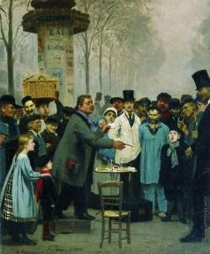 Репин И. Е. Продавец новостей в Париже