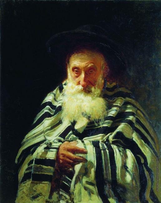 Репин И. Е. Еврей на молитве