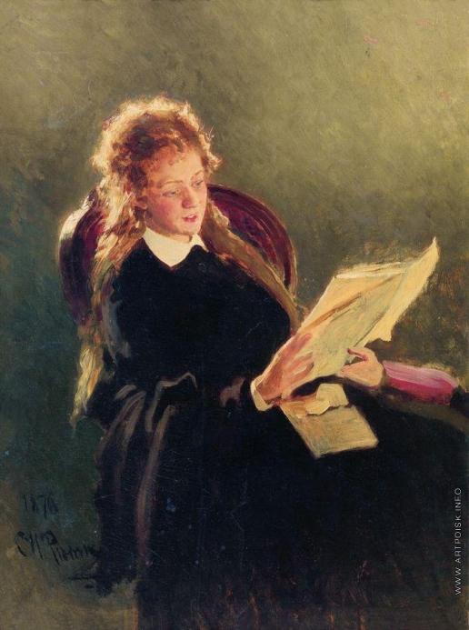 Репин И. Е. Читающая девушка