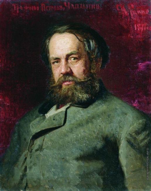 Репин И. Е. Портрет Т.П.Чаплыгина, двоюродного брата И.Е.Репина