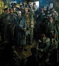"""Щербаков В. Н. Диорама """"Плевенская эпопея 1977 года"""""""