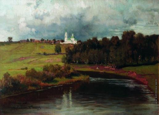 Репин И. Е. Вид села Варварина