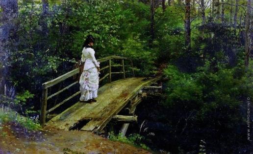 Репин И. Е. Летний пейзаж (Вера Алексеевна Репина на мостике в Абрамцеве)