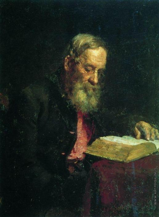 Репин И. Е. Портрет отца художника Е.В.Репина