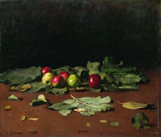 Репин И. Е. Яблоки и листья
