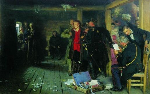 Репин И. Е. Арест пропагандиста