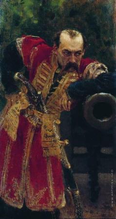 Репин И. Е. Запорожский полковник