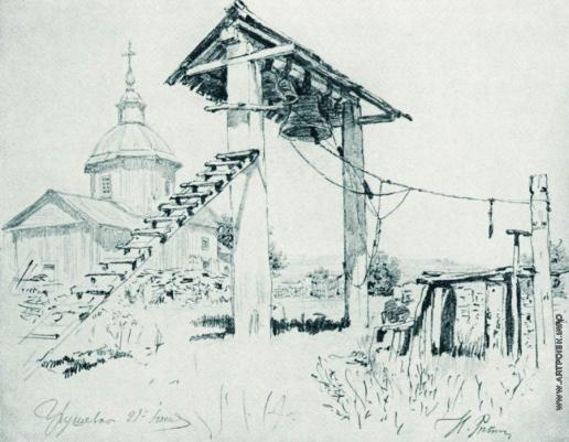 Репин И. Е. Церковь и колокольня в Чугуеве