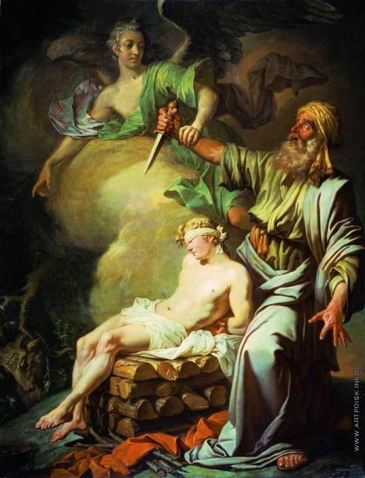 Лосенко А. П. Авраам приносит в жертву сына своего Исаака