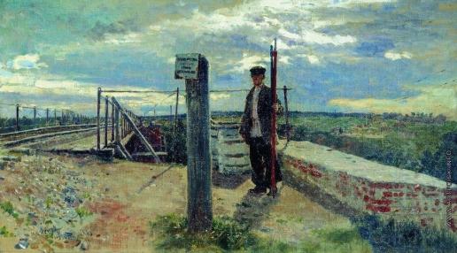 Репин И. Е. Железнодорожный сторож. Хотьково