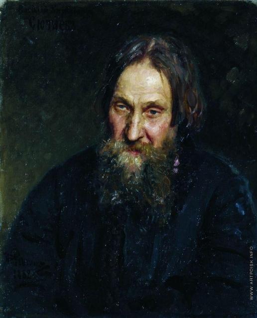 Репин И. Е. Портрет Василия Кирилловича Сютаева