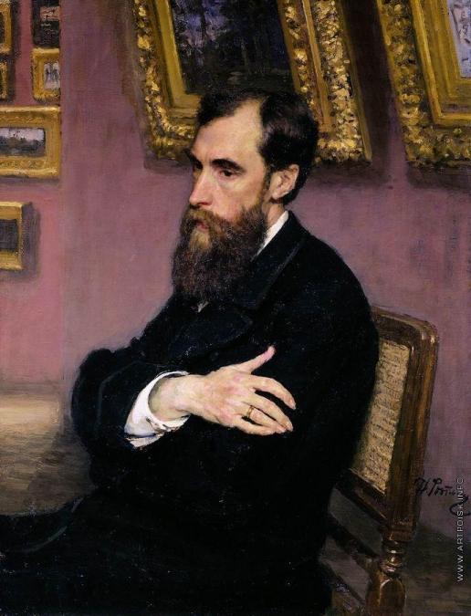 Репин И. Е. Портрет П.М.Третьякова