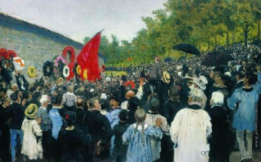 Репин И. Е. Годовой поминальный митинг у Стены коммунаров на кладбище Пер-Лашез в Париже