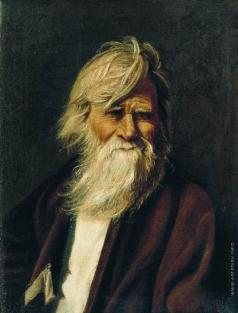 Максимов В. М. Портрет старика