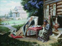 Максимов В. М. Все в прошлом