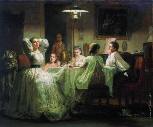 Максимов В. М. Шитье приданого