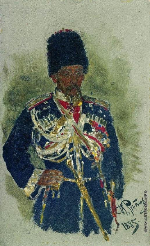 Репин И. Е. Генерал в форме царского конвоя. П.А.Черевин. Этюд