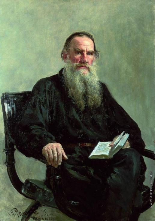 Репин И. Е. Портрет писателя Л.Н.Толстого