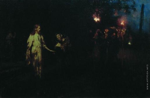 Репин И. Е. Христос в Гефсиманском саду