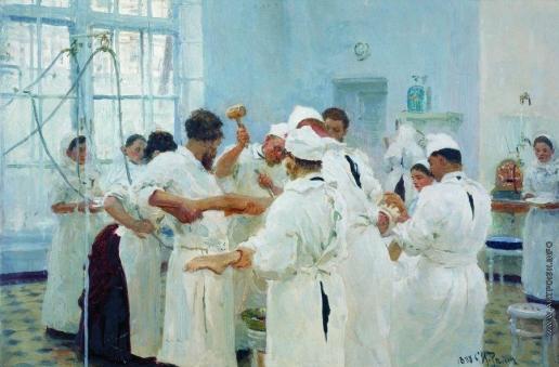 Репин И. Е. Хирург Е.В.Павлов в операционном зале