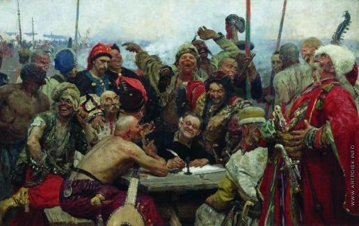 Репин И. Е. Запорожцы пишут письмо турецкому султану. Вариант
