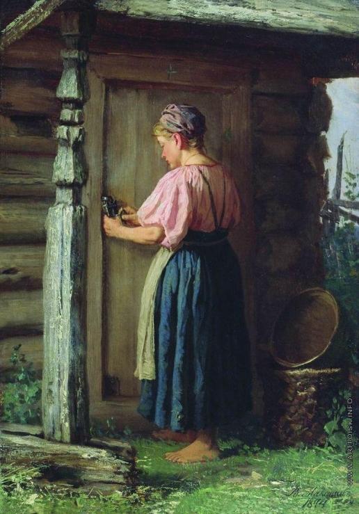 Максимов В. М. Девушка у амбара