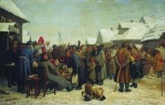 Максимов В. М. Аукцион за недоимки