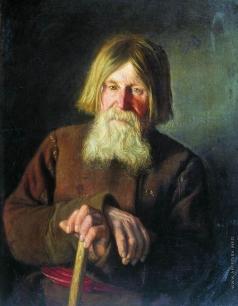 Максимов В. М. Старик