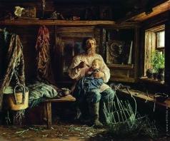 Максимов В. М. Слепой хозяин