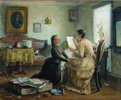 Максимов В. М. С дипломом