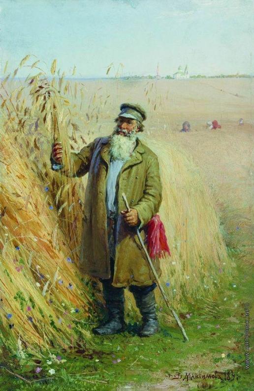 Максимов В. М. После обедни