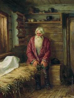 Максимов В. М. Пережил старуху