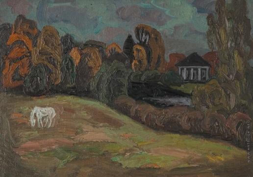 Попков В. Е. Тригорское. Пейзаж с лошадью