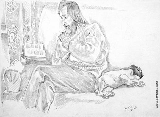Попков В. Е. Читающий с собакой.